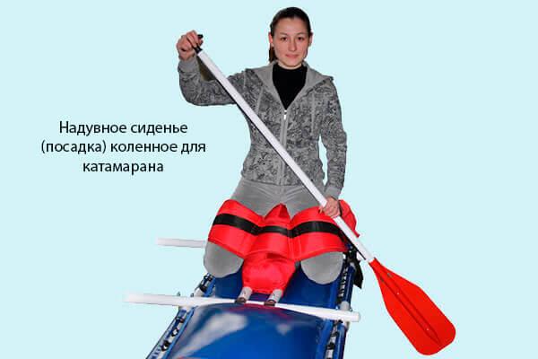 КАТАМАРАН ТУРИСТ-4