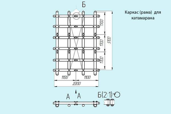 КАТАМАРАН ТУРИСТ-6