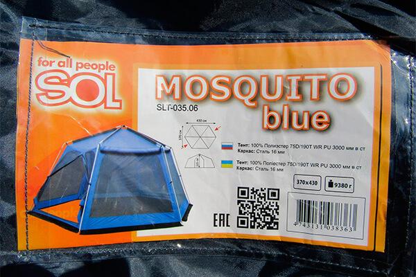 палатка sol mosquito blue