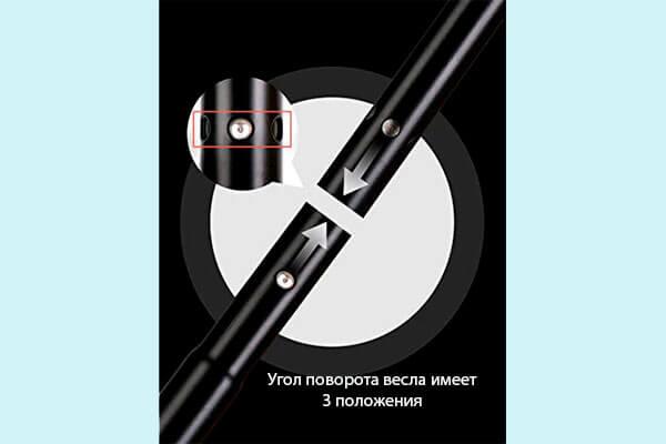 ВЕСЛО RS ВЕЙГА БАЙДАРОЧНОЕ 2-Х СЕКЦИОННОЕ