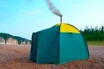 палатка - баня походная